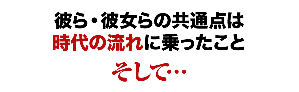 sub_02